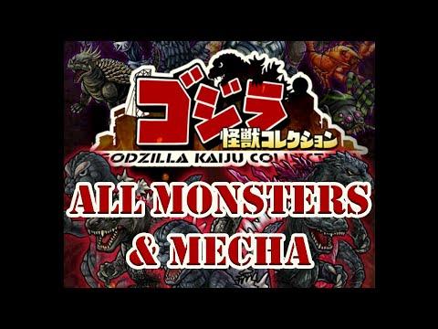 ALL MONSTERS & MECHA - Godzilla Kaiju Collection (ゴジラ怪獣コレクション)