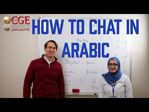 How To Text Message And Chat In Arabic (Arabeezy)