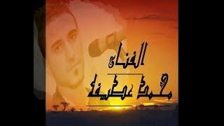 طرب يمني اصيل | اقوئ اغنيه يمنية Yemeni music، محمد عطيفه، نجوم الليل بتسالني-جديد