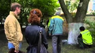 Шаманка сериал 18 серия русский детектив 2015