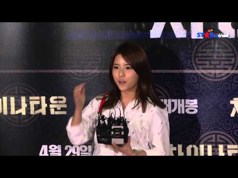 [S영상] 영화 '차이나타운' VIP시사회, '샤이니 민호 윤계상 정주연 도희 등'