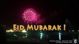 Eid mubarak whatsapp status (1)
