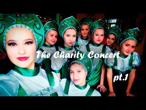 OB❤THE CHARITY CONCERT pt.1❤OLGA BOND