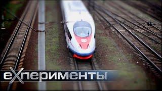 Мир в миниатюре. Поезда | ЕХперименты с Антоном Войцеховским