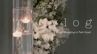 VLOG   남의 결혼준비 브이로그 ep.02   파크…