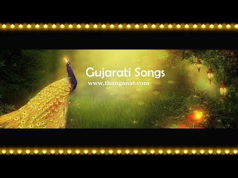 Gujarati mp3 songs on thanganat