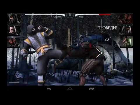 Mortal Combat X - Android Gameplay HD