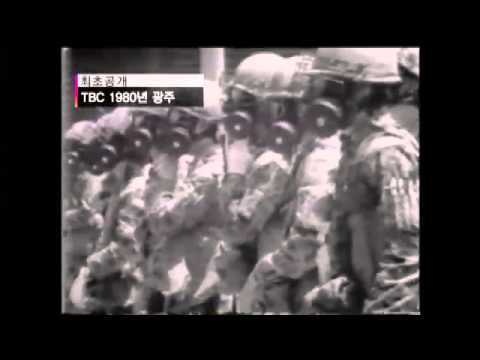 [TBC 단독] '1980년 5월 광주' 미공개 영상