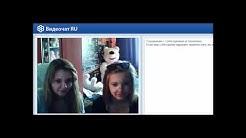 Video Chat Ru Trolling - Русский троллинг в видео-чате.
