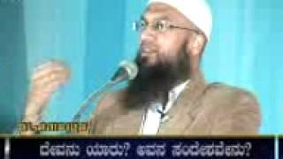 Allahanu Yaaru /kannadaumar Shareef.3gp