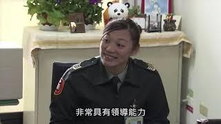 陸軍專科學校109年招生影片