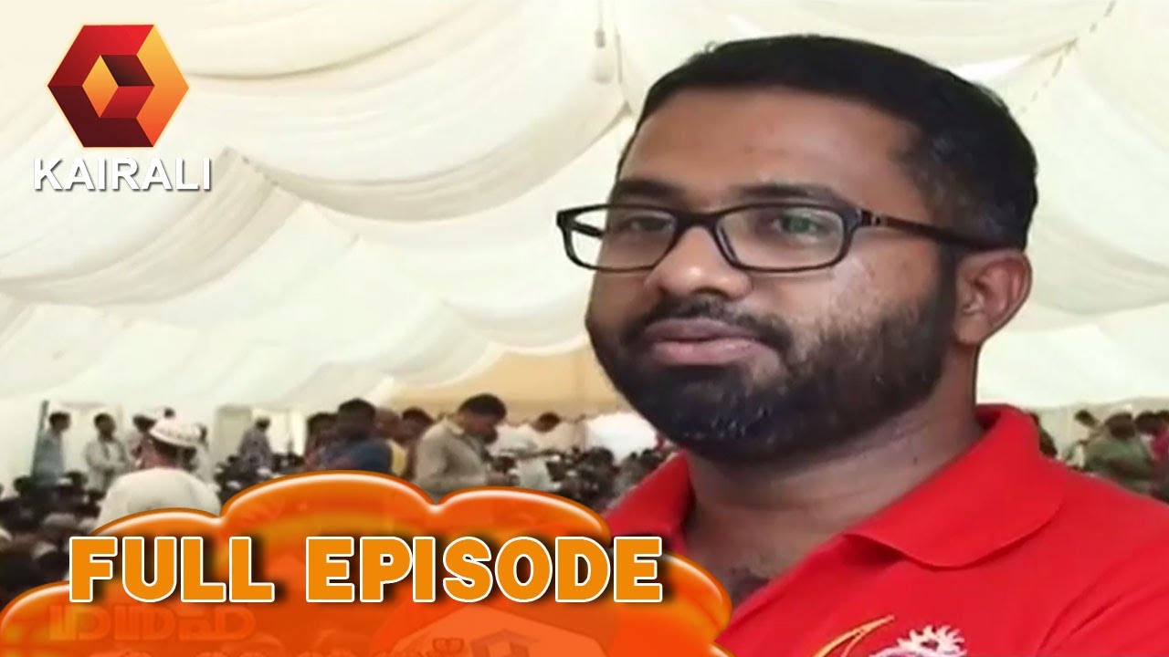 Gulf Focus | 26th June 2017 | Full Episode