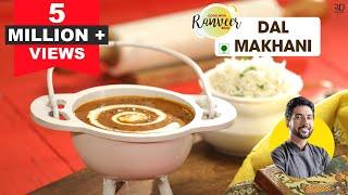 Dal Makhani Recipe | दाल मखनी | Chef Ranveer Brar