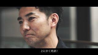 チャンネル登録:https://goo.gl/U4Waal ピース・綾部祐二出演の、大豆...