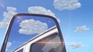 Kanykei - Неге Сен (Саундтрек полнометражного анимационного фильма АКУ)