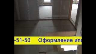видео Коттедж «Комфорт»