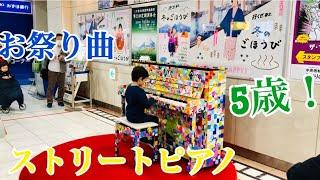 お祭り@ love piano 品川駅 Video