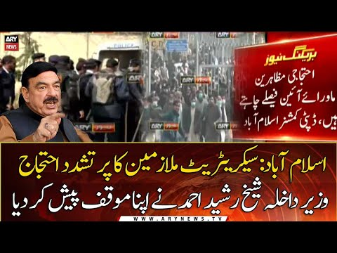 Interior Minister Sheikh Rasheed's comment over Secretariat employees Protests