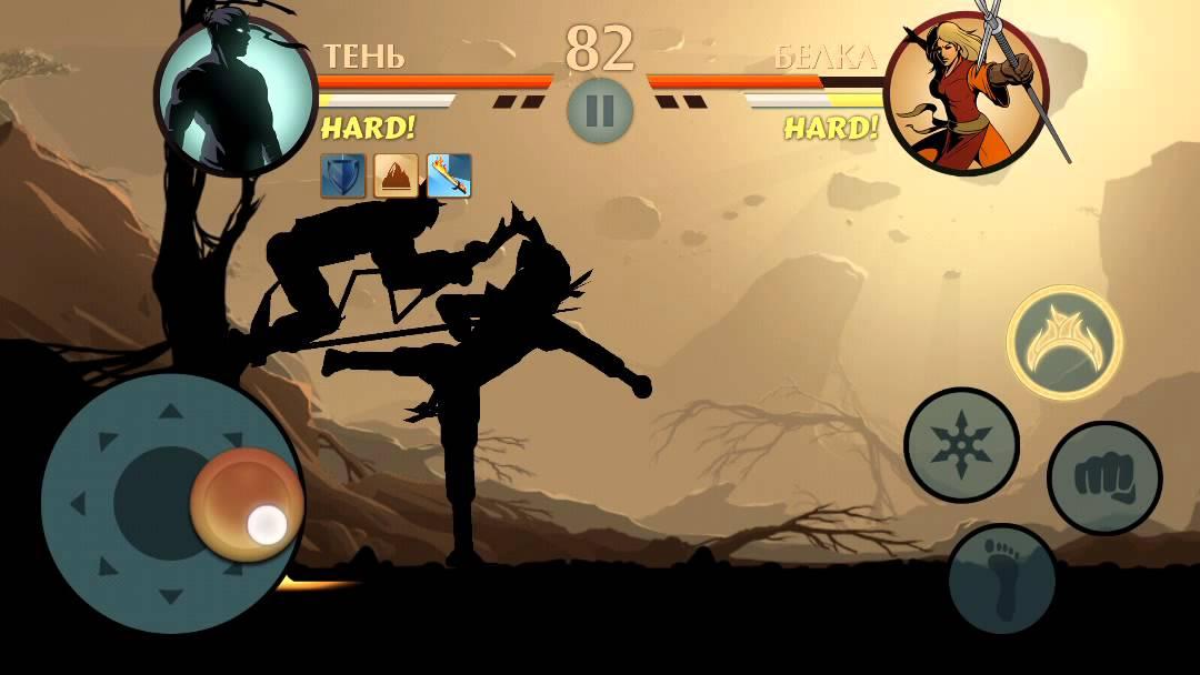 Скачать пройденную shadow fight 2 free download