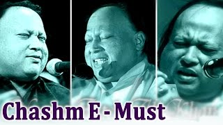 Chashm E- Must - Nusrat Fateh Ali Khan Superhit Qawwali Songs - Nusrat Sufi Hits