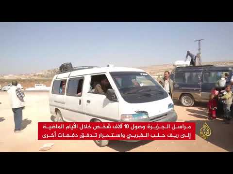تدفق آلاف النازحين من دير الزور إلى ريف حلب  - 16:21-2017 / 10 / 22