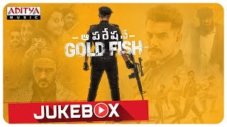 operation-gold-fish-full-songs-jukebox-aadi-sasha-chettri-nitya-naresh-adivi-sai-kiran