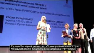 Креденс и Уроки украинского
