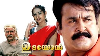 malayalam full movie | Udayon | mohanlal movie