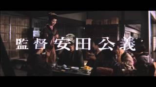 Zatoichi tekka tabi 1967)