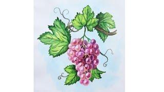 Уроки рисования. Как нарисовать виноград акварелью how to draw a realistic grapes
