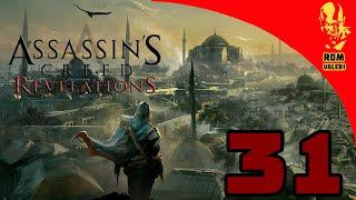 Assassin's Creed: Revelations Прохождение - Часть 31 - Журнал Никколо Поло