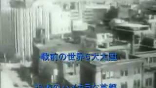 1972年 横井庄一さん world war2