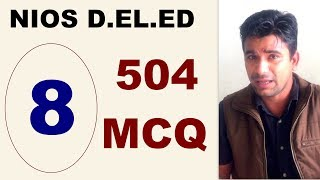 #8 - Course 504 Math MCQ Test, NIOS D.EL.ED | Online Partner