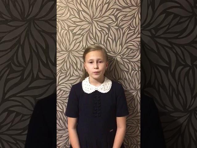 Изображение предпросмотра прочтения – АринаГригорьева читает произведение «Я покинул родимый дом…» С.А.Есенина