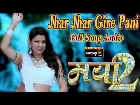 Jhar Jhar Gire Pani maya 2 cg songs 2018