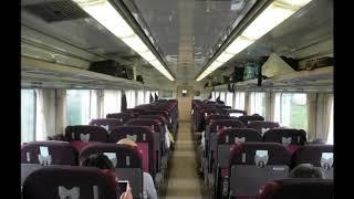 【車内放送】特急オホーツク2号札幌行き【札幌到着前】