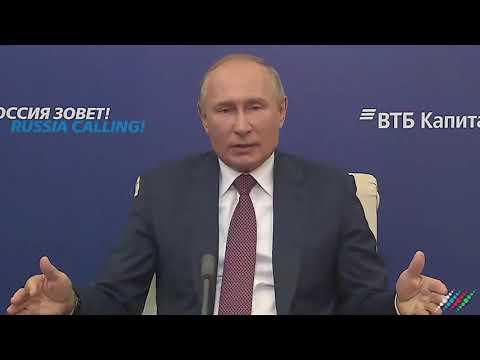 Путин о передаче Азербайджану 7 районов вокруг Нагорного Карабаха
