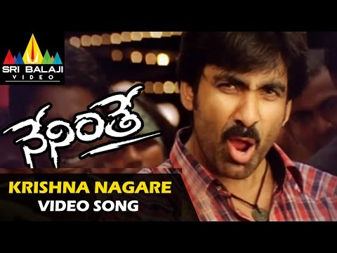 Neninthe Songs   Krishnanagare Video Song   Ravi Teja, Siya   Sri Balaji Video