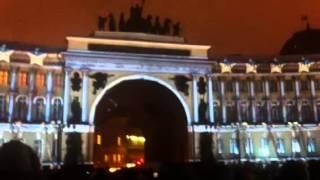 Световое шоу на Дворцовой в СПБ