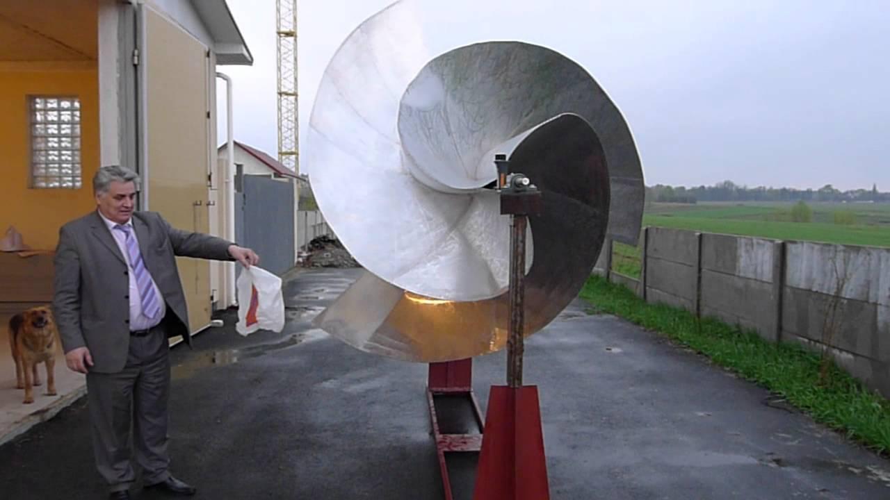 Ротора онипко