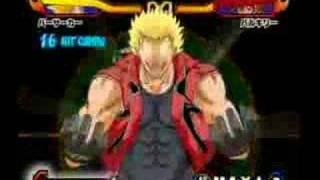 史上最強の弟子ケンイチ 激闘!ラグナレク八拳豪 即死コンボ