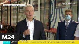 """Собянин рассказал о новом поезде метро """"Москва-2020"""" - Москва 24"""