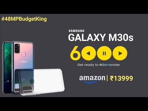 Samsung Galaxy M30s OFFICIAL- 6000 MAh @13999! Global Launch, Price | Samsung M30s