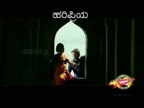 Krishna - Neenu Banda Meley
