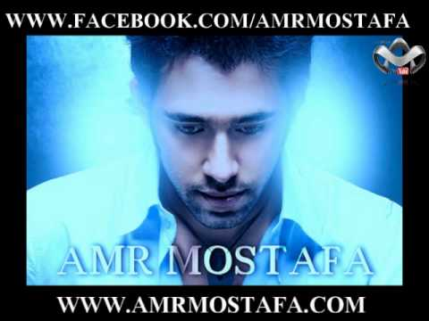 GHALTET OMRY AMR MOTSAFA   غلطة عمري  عمرو مصطفى