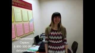 Как мне помогли сэкономить 2 млн. рублей.