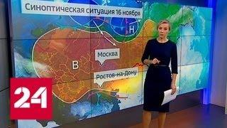 """""""Погода 24"""": сильные ливни обрушились на Испанию - Россия 24"""
