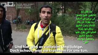 اللاجئين السوريين في المانيا ماذا يقولوا عن السعودية ودول الخليج