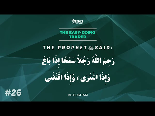 A Hadith a Day - The Easy-Going Trader - Mufti Menk
