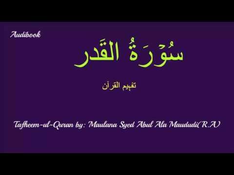 97-Surah Qadar Tafseer